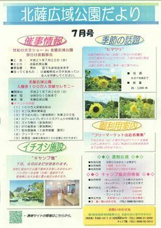 7gatu001_4