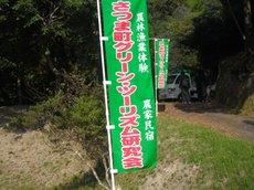 Kuraimuturi002