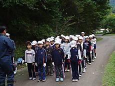 Inekari1