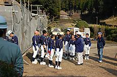 Kayabuki3