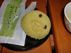 Hanakagosima004