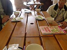 Hanakagosima010