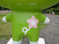 Guribu006