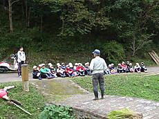 Inekari003