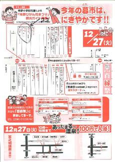 20111227124040672_0002jpg11