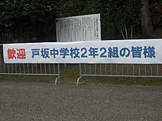 H2410301